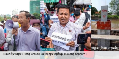 Photo: Rong Chhun - Sourng Sophorn
