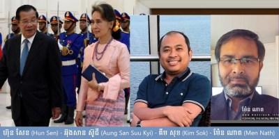 Phtoto: PM Hun Sen - Aung San Suu Kyi - Kim Sok - Men Nath