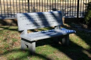 Michael Shaara Memorial Bench - Memorial Cemetery