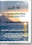 The Language of Revelation by Imam Siddeeq Jihad
