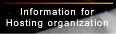 HostingIcon