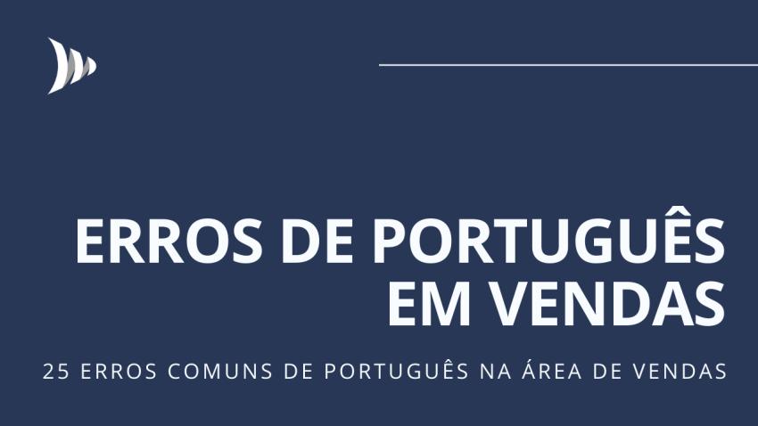 Portuguese errors in sales