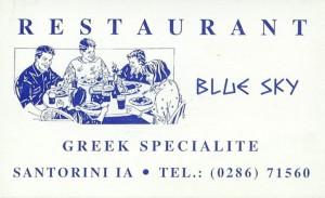 gr-1998-resto-blue-sky-oia