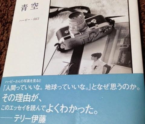 ハービー山口写真展 and 神田散策