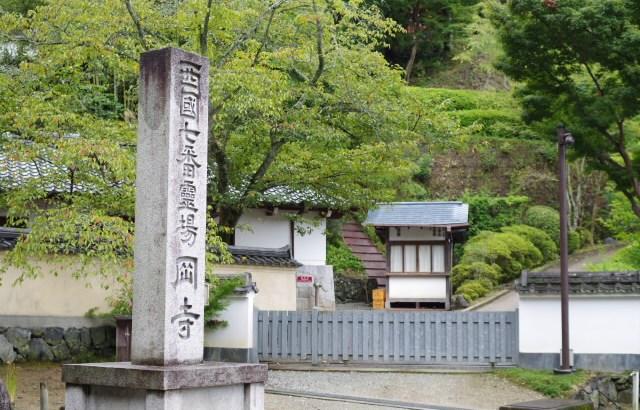 日本最初の厄除け霊場「岡寺」に行ってきた。