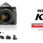 ミドルクラス一眼レフ「PENTAX KP」が発売「k-50」との比較など。