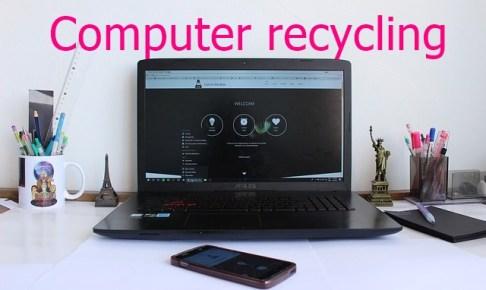 パソコンリサイクル