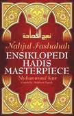 Nahjul Fashahah