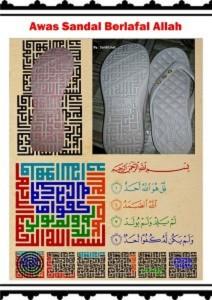 Sandal-Berlafal-Allah