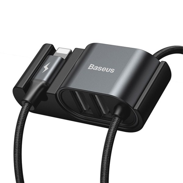 Baseus Special Data Cable for Car Backseat Lightning Dual USB Hub 2