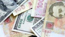 Депутати прийняли за основу законопроект про можливість доступу до банківських депозитів лише після закінчення їх строку