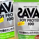 SAVAS(ザパス) ソイプロテイン100 ココア味 を飲み比べ&評価