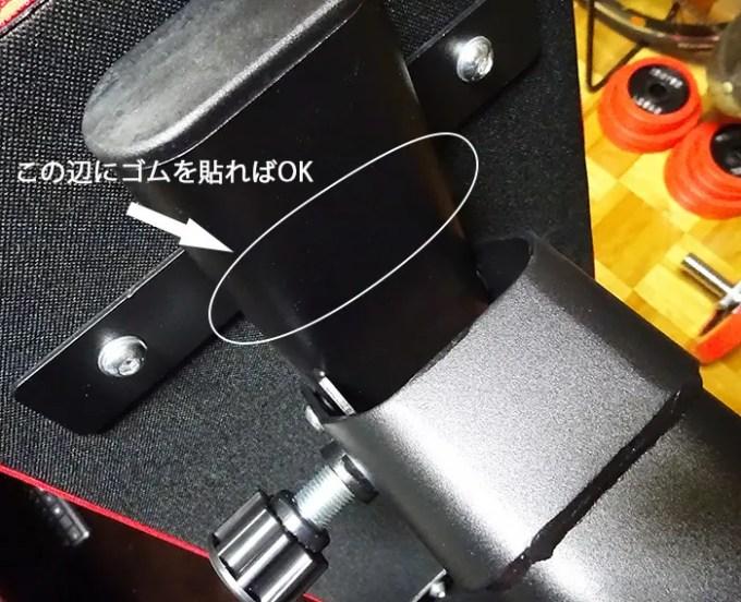 リーディングエッジ フォールディング フラットベンチ 耐荷重300kg 折りたたみ ダンベルプレス器具 LE-FFB