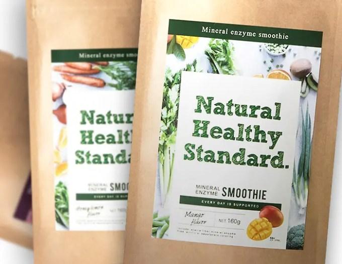 ミネラル酵素スムージー Natural Healthy Standard(ナチュラルヘルシースタンダード)を飲み比べ&評価♪