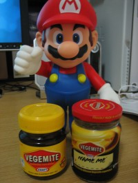 It's-a Vegemite! Woohoo!