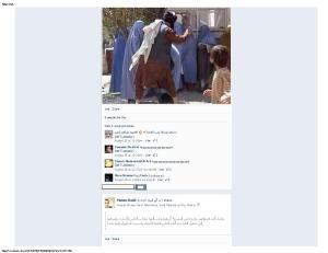 Hatem Deeb_Page_09