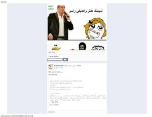 Hatem Deeb_Page_17