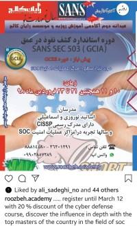 Screenshot_20190706-080252_Instagram