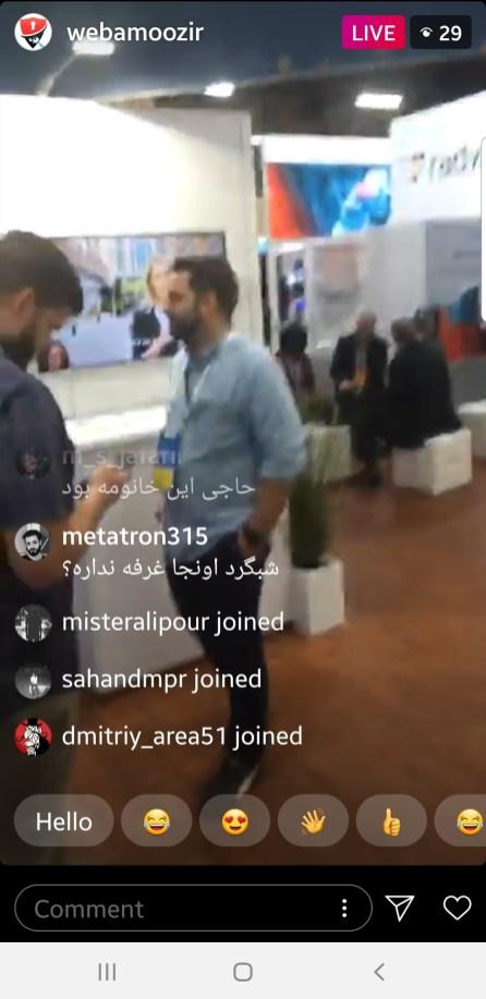 Screenshot_20190808-140705_Instagram