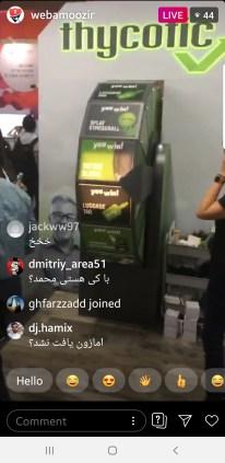 Screenshot_20190808-141555_Instagram