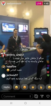 Screenshot_20190808-142430_Instagram