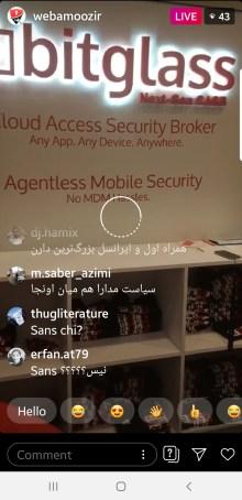 Screenshot_20190808-143249_Instagram