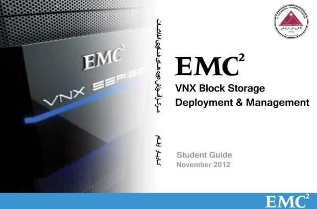 jeld-EMC-2_0