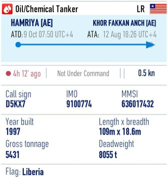 screenshot_20200812-211541_marinetraffic7122110359583168126.jpg