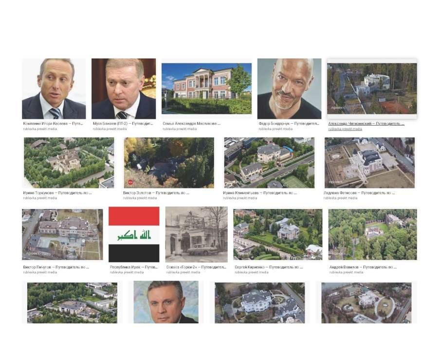 LifestylesoftheOligarchs-Putin'sRussia_Page_1