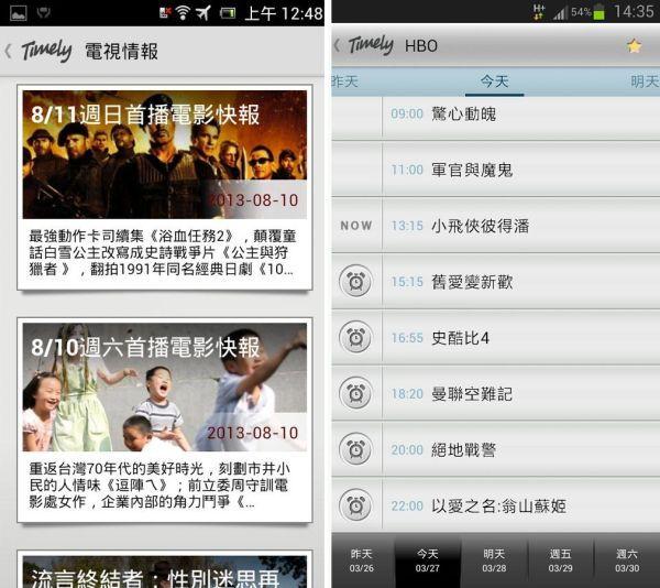 Timely.tv App