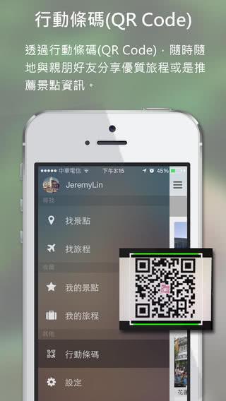 LazyTrip App
