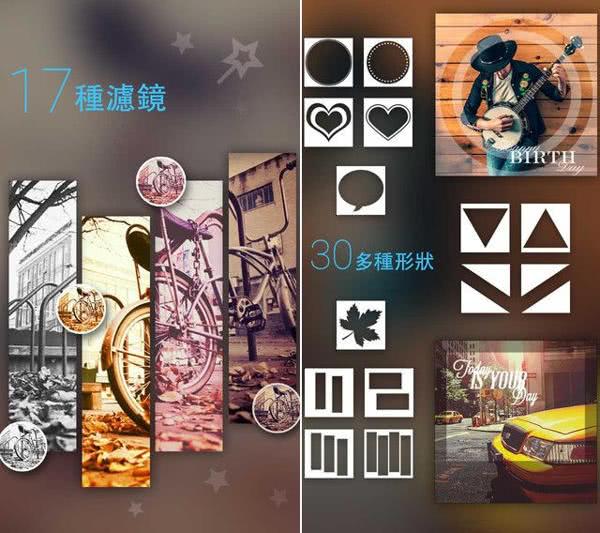 美圖文字 App