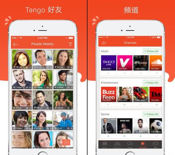 Tango 免費的簡訊、語音通話、視訊通話和撥號 App