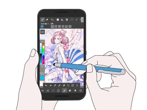 MediBang Paint App