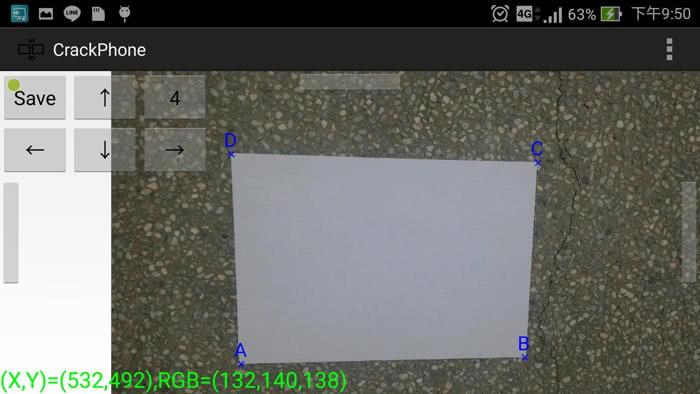 CrackPhone 住家裂縫測量 App
