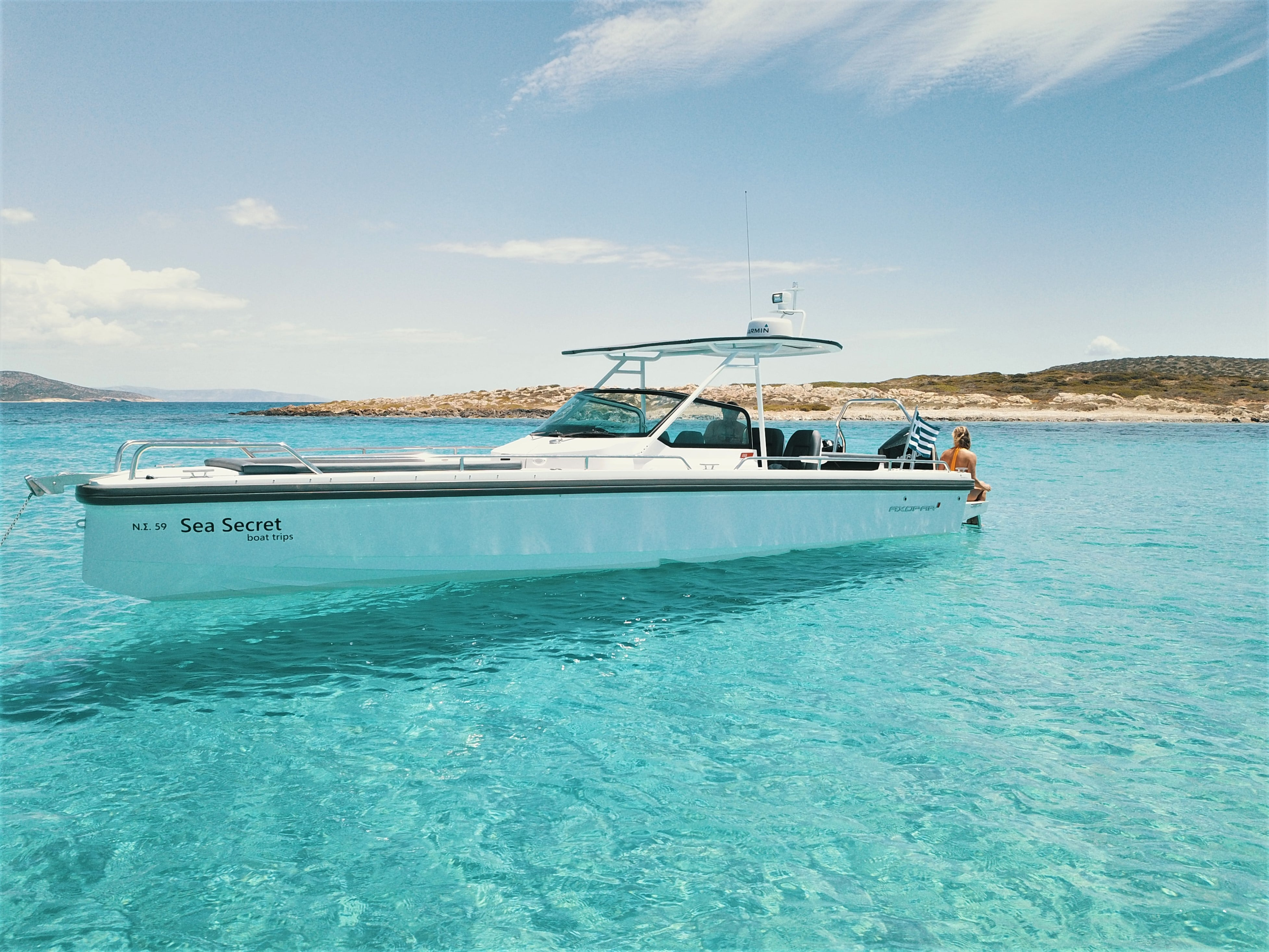Sea Secret   Naxos Island