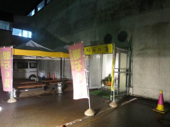 tsumari01_13