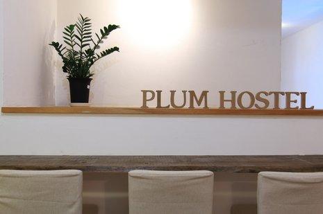 plum-hostel006_1