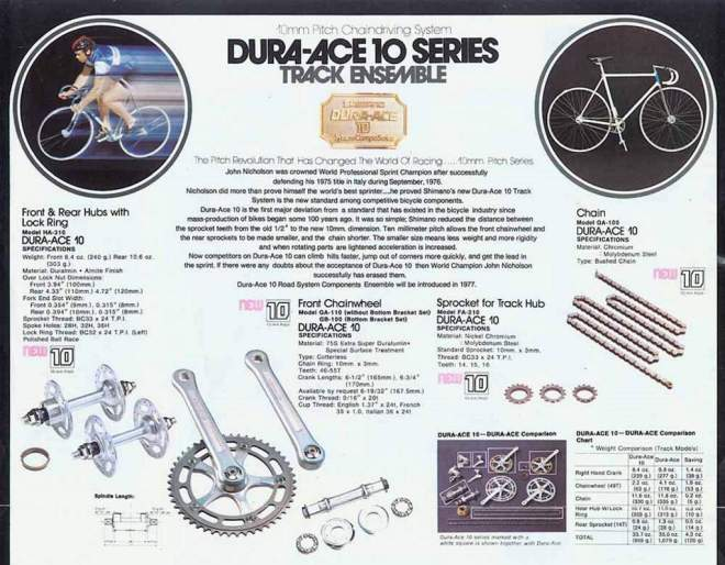Dura-Ace history: Dura-Ace 10 Series catalogue