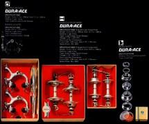 Shimano Dura-Ace 1973 Catalogue - Brakes, Hubs and Head Parts