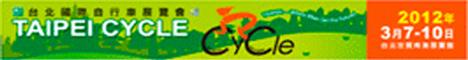 ad_banner