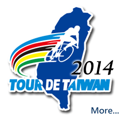 2014tourdetaiwan_1