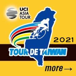 the-Tour-de-Taiwan2021