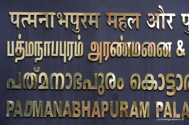 Hindi, Tamil, Malayalam et Anglais