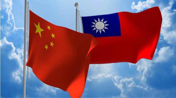 PSUGLI : Taïwan, c'est en Chine ?
