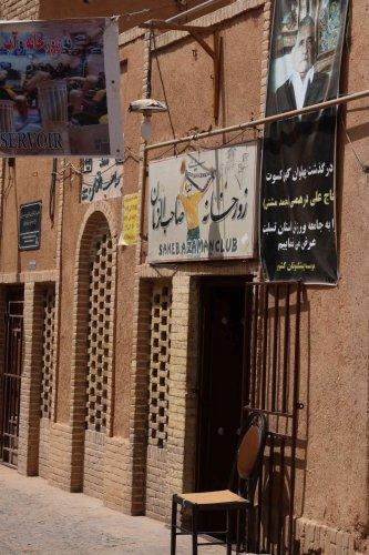 Rues de Yazd