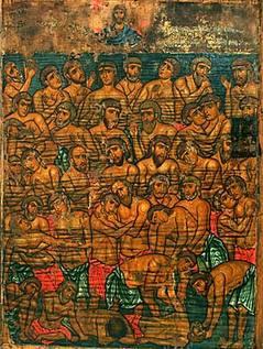 XI century - Svan Icon
