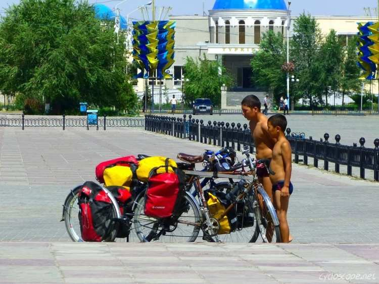 Turkestan square