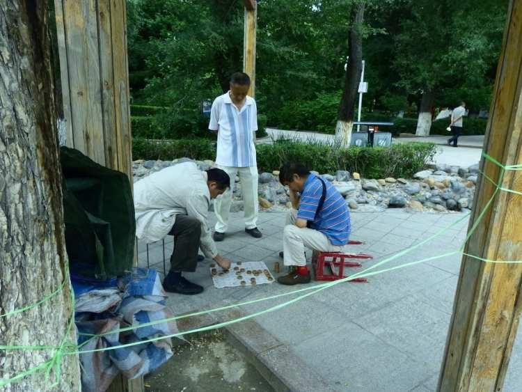 Urumqi Xinjiang gioco Xiangqi parchi