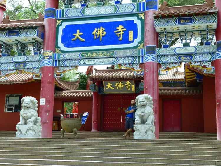 Things to do Urumqi